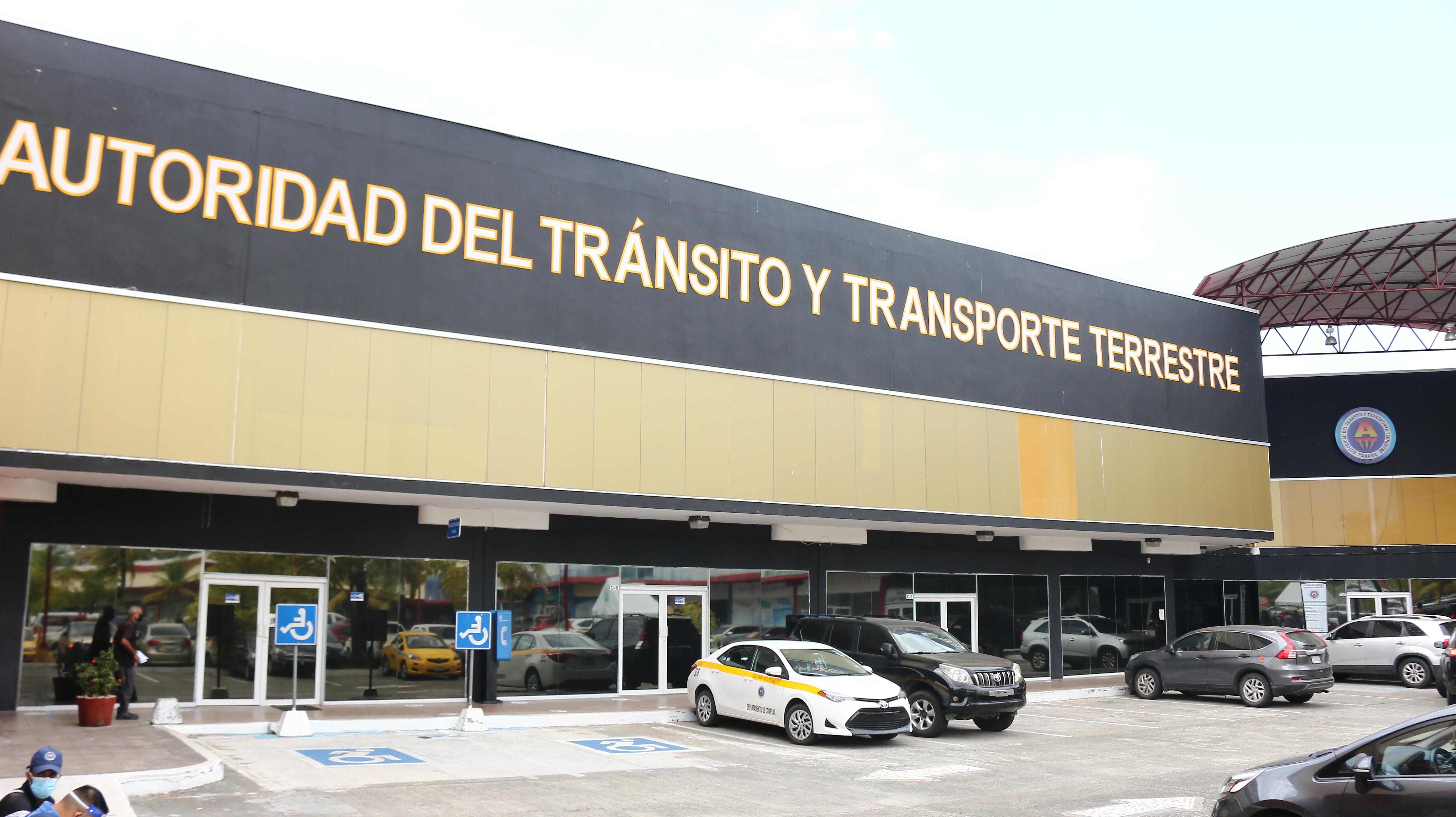 Sede de la Autoridad del Tránsito y Transporte Terrestre